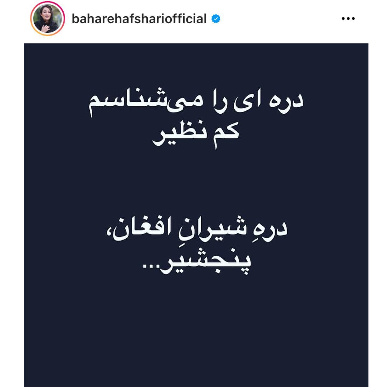 hashiyeh_1631126446_4