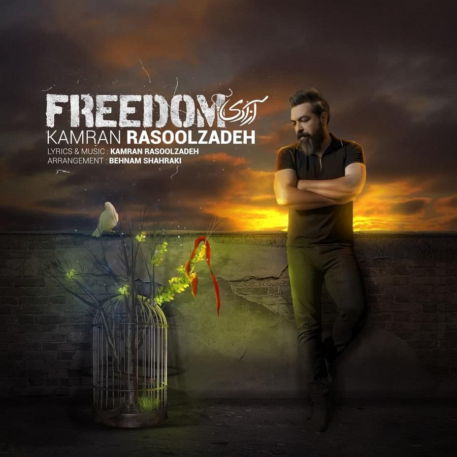 Kamran-Rasoolzadeh-Azadi