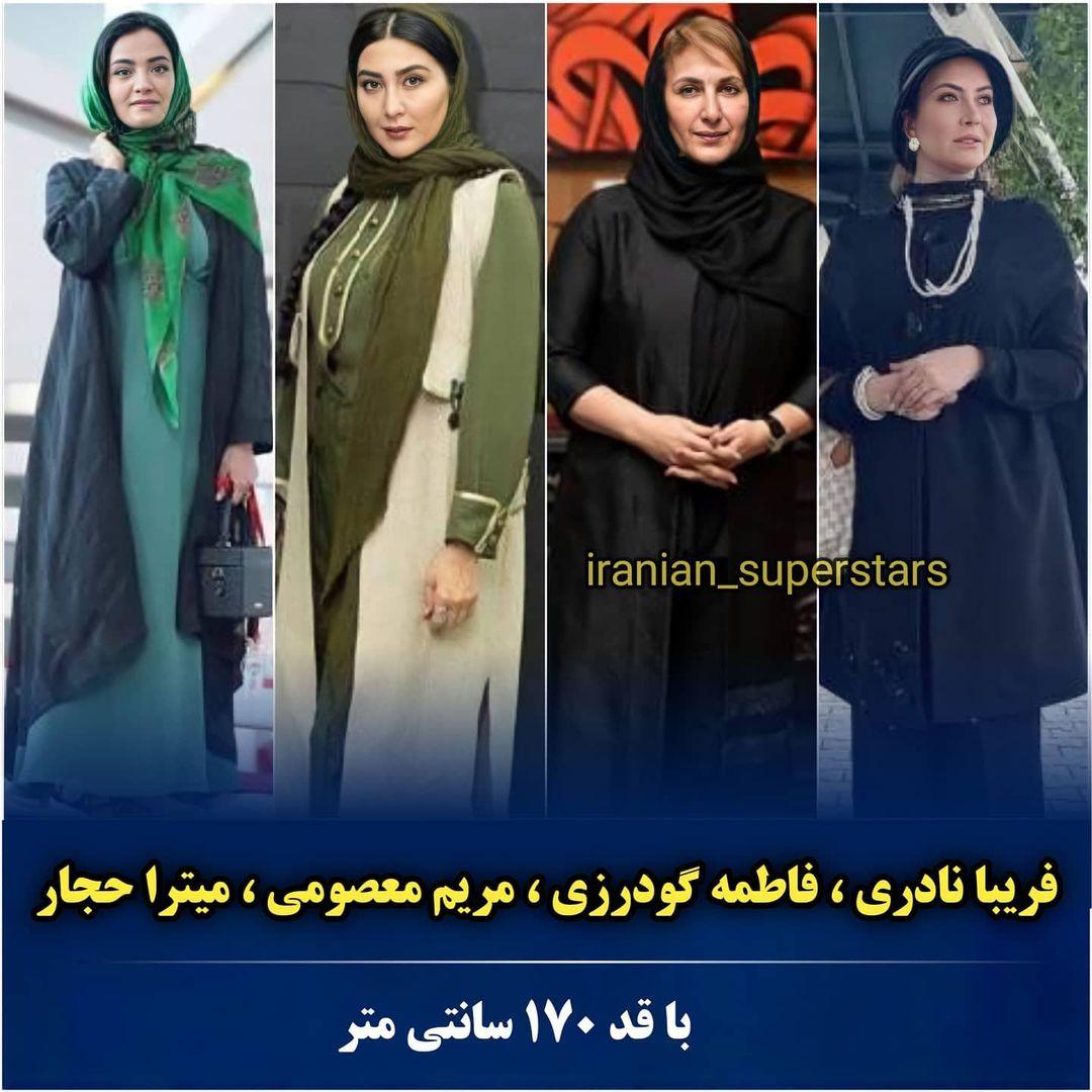 iranian_superstars_1626167754_3