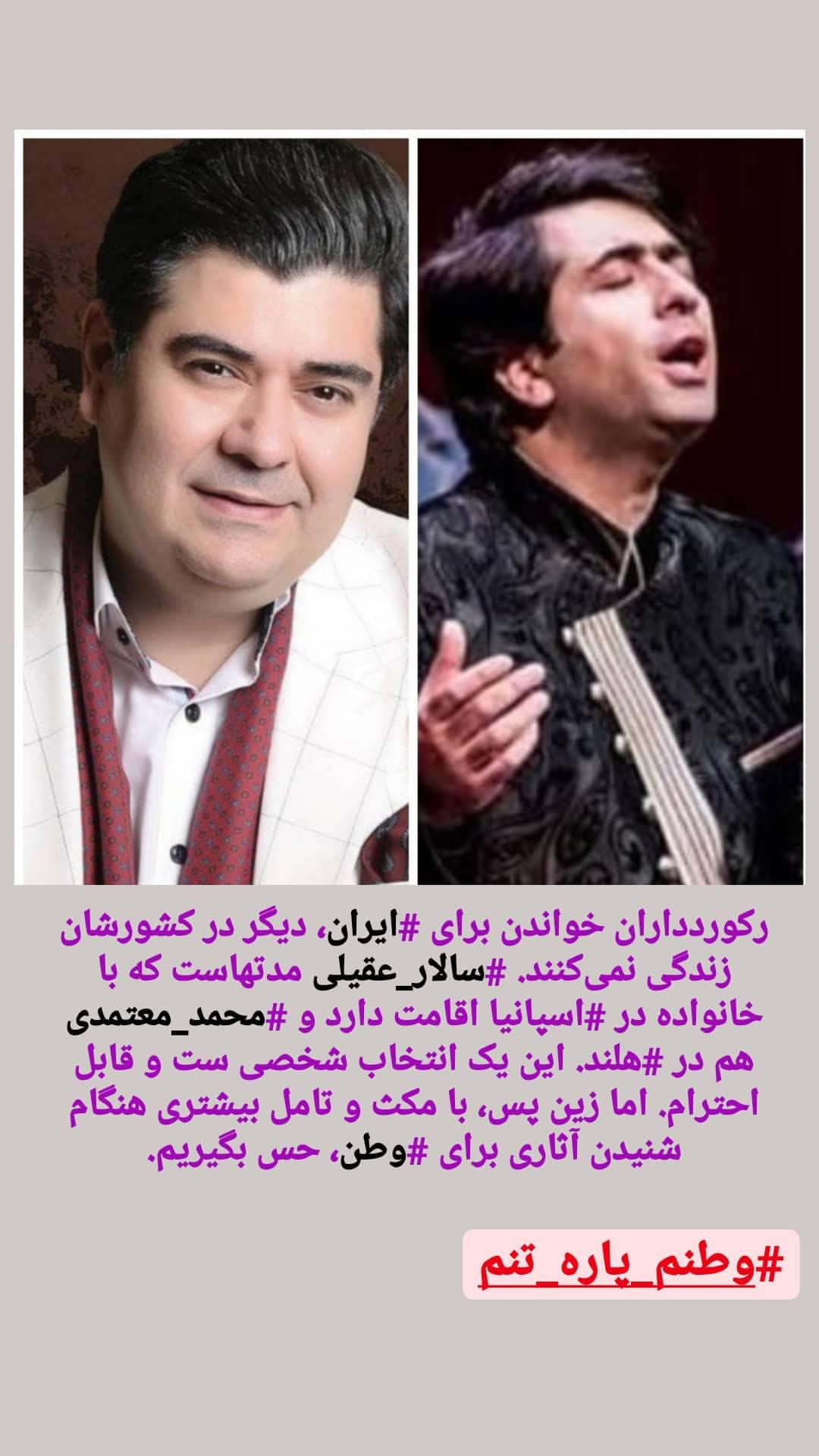 bahman_babazadeh_2614671730506792600_254123586