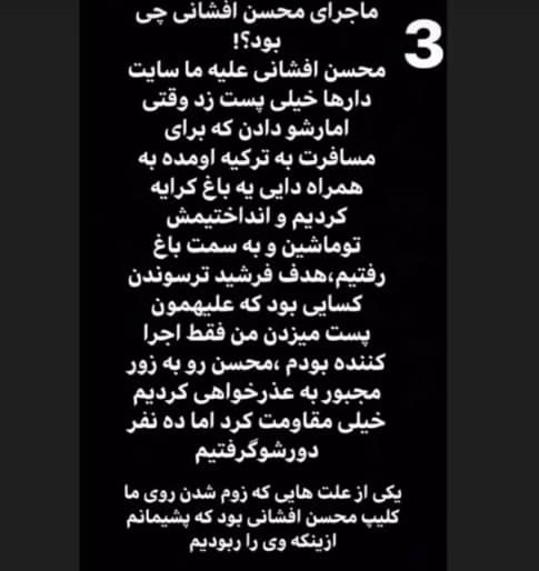 میلاد+حاتمی (2)