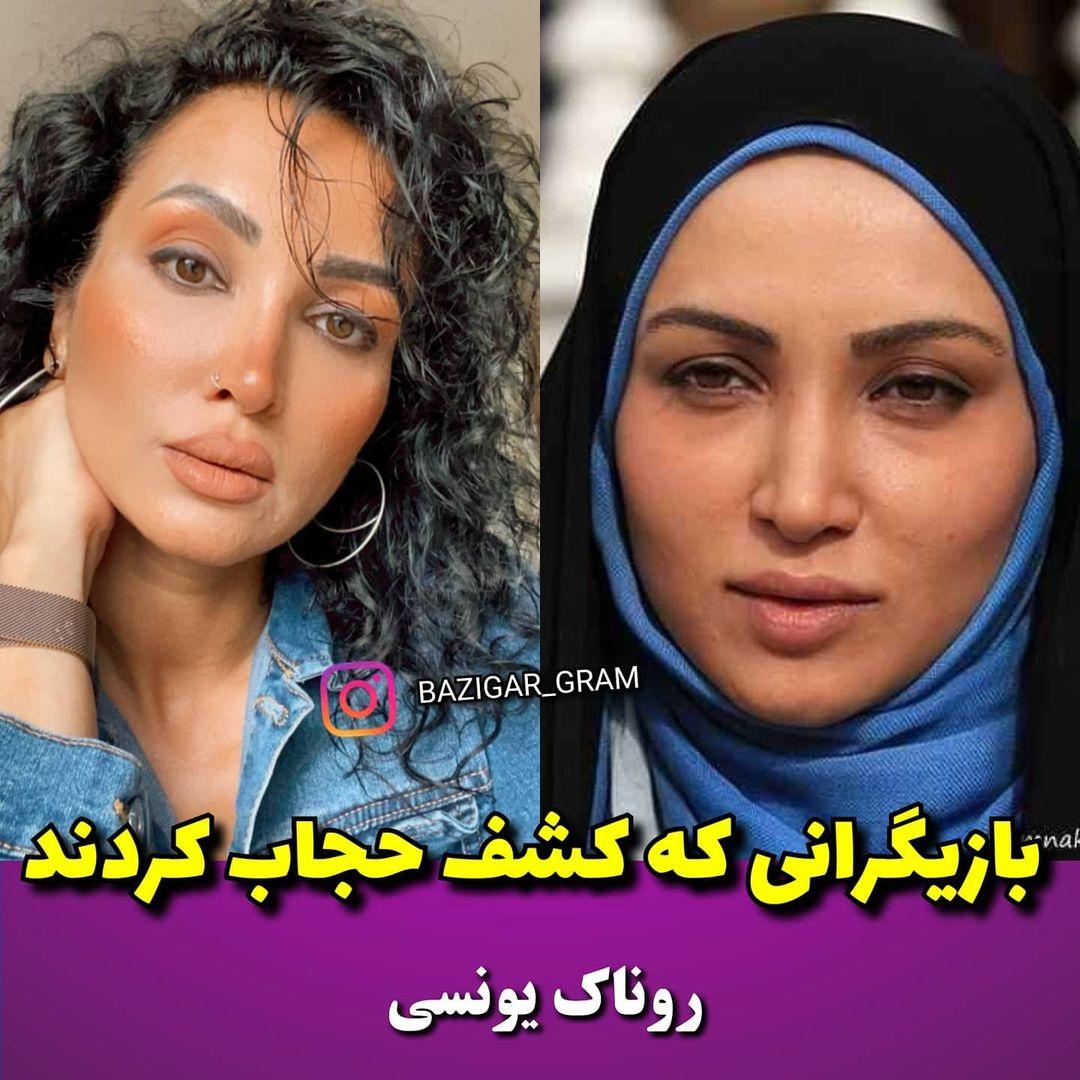 iran_actor_actress_1626204807_4