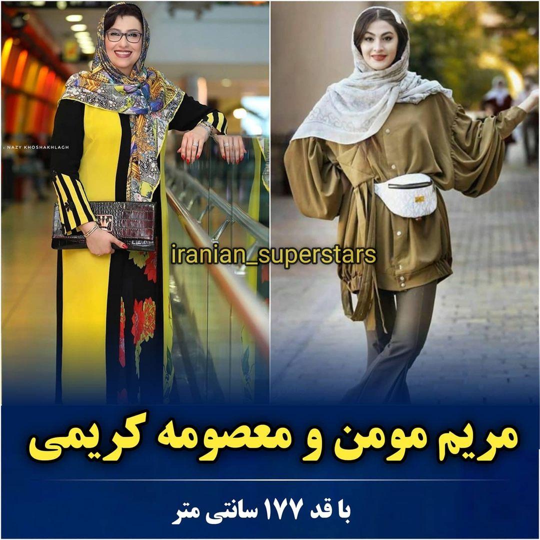 iranian_superstars_1626167754_10