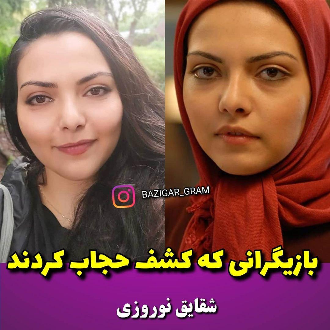 iran_actor_actress_1626204807_5
