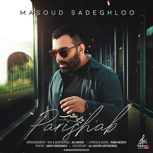 Masoud-Sadeghloo-Parishab