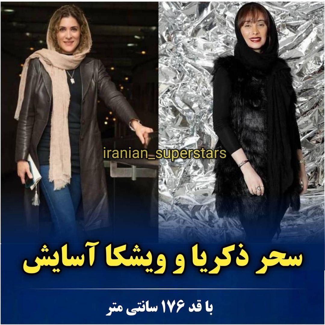 iranian_superstars_1626167754_9