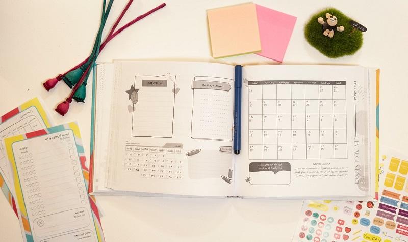 دفتر-برنامه-ریزی-سال-1400-2-10