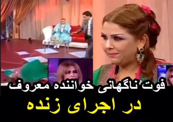"""فوت """"منیر حمدی"""" خواننده زن تونسی حین اجرای زنده"""