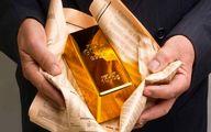 قیمت طلا وسکه امروز  یکشنبه 19 اردیبهشت 1400
