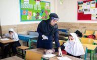 معلمان آماده افزایش حقوق ۶ میلیون تومانی باشند؟!
