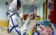 هزینه تست PCR کرونا چقدر است؟