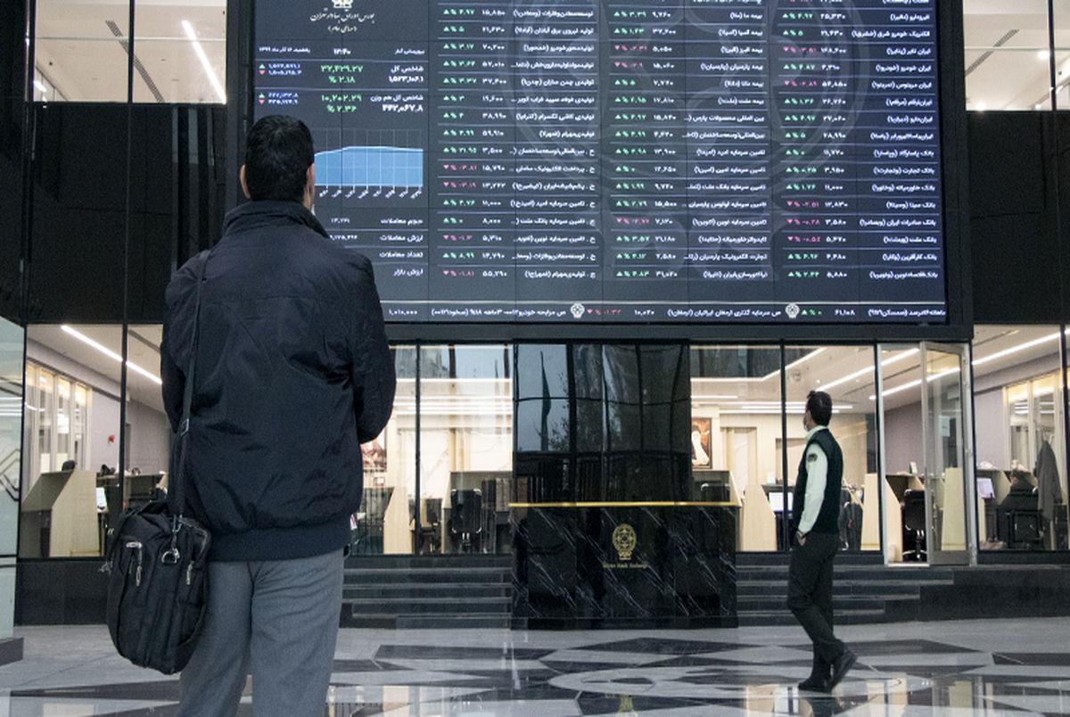 گزارش بورس امروز شنبه 14 فروردین؛ قیمت سهام امروز