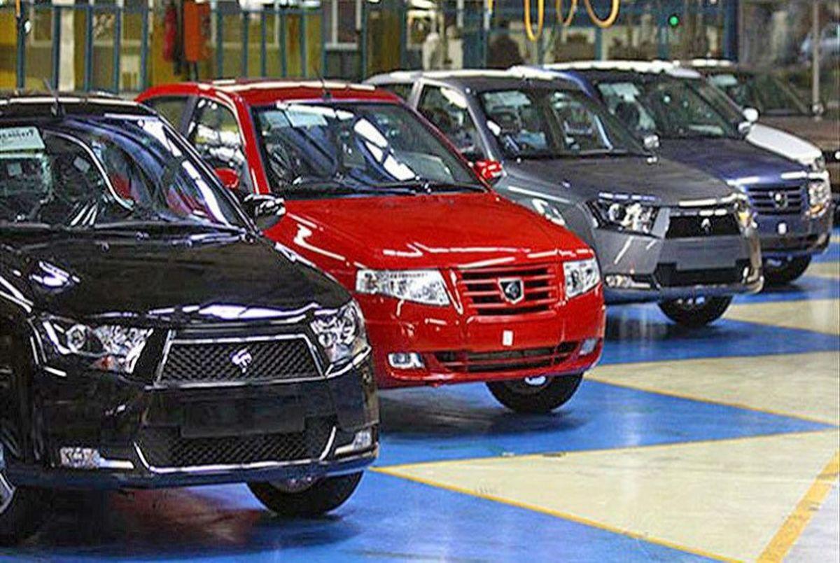 قیمت خودروهای ایران خودرو و سایپا امروز یکشنبه 15 فروردین