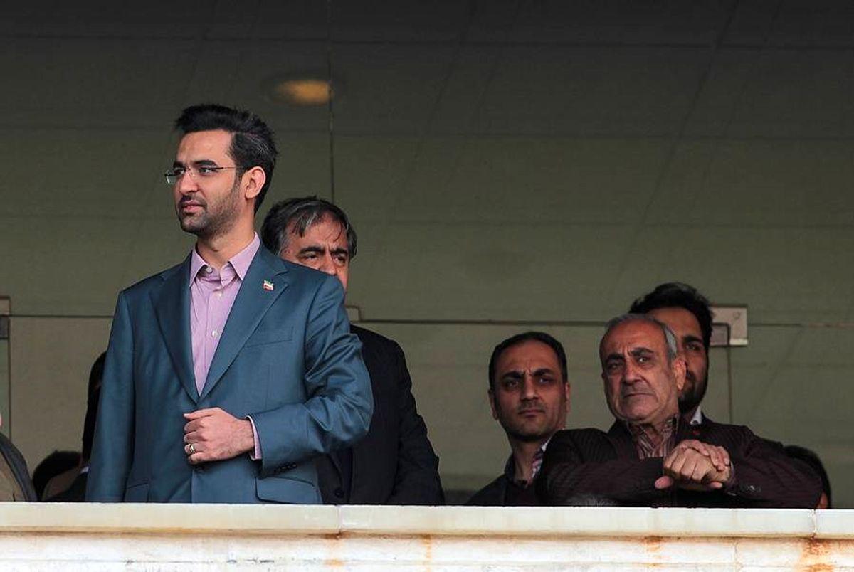 (عکس) ماجرای شکایت هوادار استقلال از آذری جهرمی