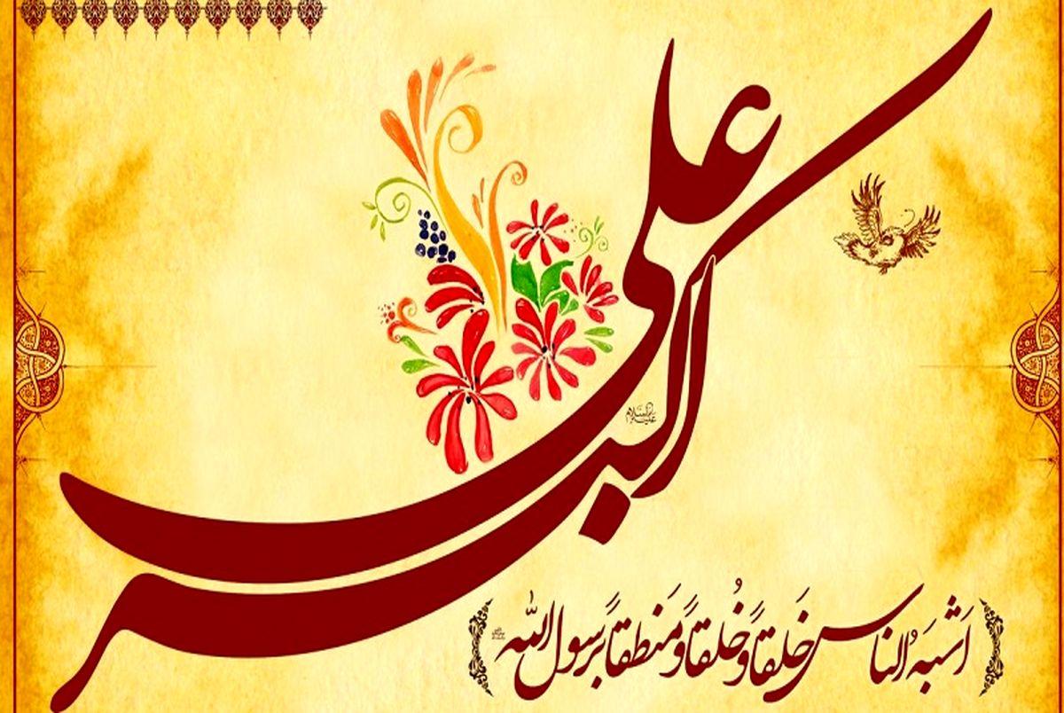 اس ام اس و پیام تبریک روز ولادت حضرت علی اکبر(ع) و روز جوان