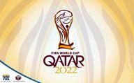 میزبانی مرحله نهایی مقدماتی جام جهانی هم از ایران سلب شد!