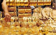 طلا هم مانند بورس میریزد؟