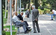 حداقل حقوق بازنشستگان تامین اجتماعی پس از همسان سازی چقدر است؟