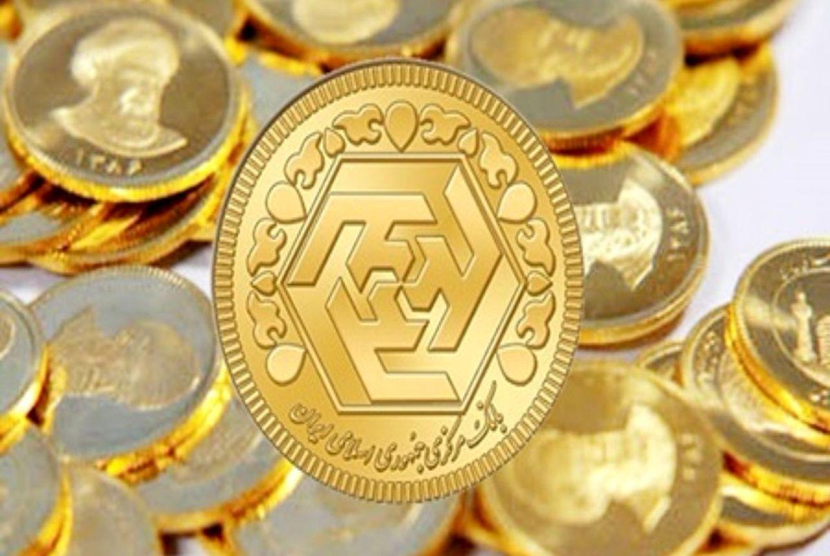 سکه ۶۵۰ هزار تومان ارزان شد!