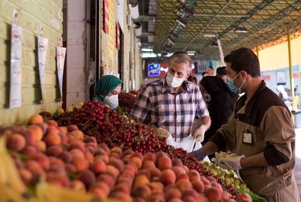 اعلام قیمت میوه و تره بار در میادین کرج