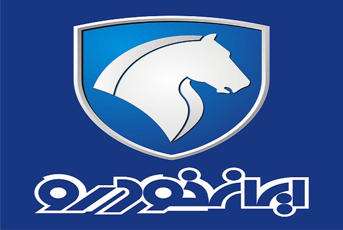 قیمت خودروهای ایران خودرو امروز چهارشنبه 8 بهمن 99