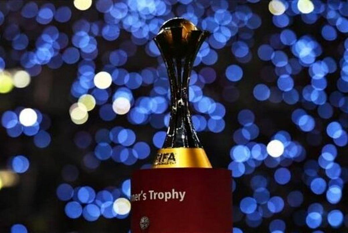 تغییر قوانین فیفا برای جام جهانی باشگاهها