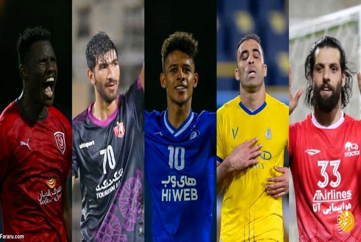 رقابت مهاجمان پرسپولیس، استقلال و تراکتور برای زیباترین گل لیگ قهرمانان