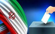 نتایج انتخابات شوراهای مناطق شهری تربت حیدریه خرداد 1400