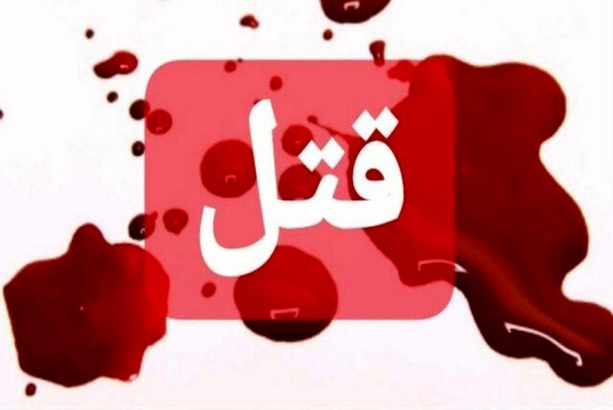 قتل دوست به خاطر 14 میلیون