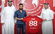 انتقاد شدید هواداران العربی به خاطر جذب فرشید اسماعیلی
