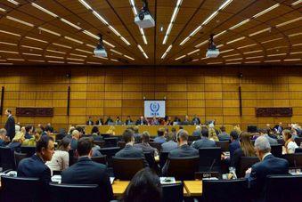 تلاش برای تصویب قطعنامه علیه ایران در شورای حکام