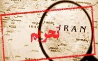 وزیرخارجه آمریکا لغو تحریمهای ایران را امضا کرده