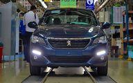 قیمت خودروهای ایران خودرو و سایپا امروز پنجشنبه 26 فرورین 1400