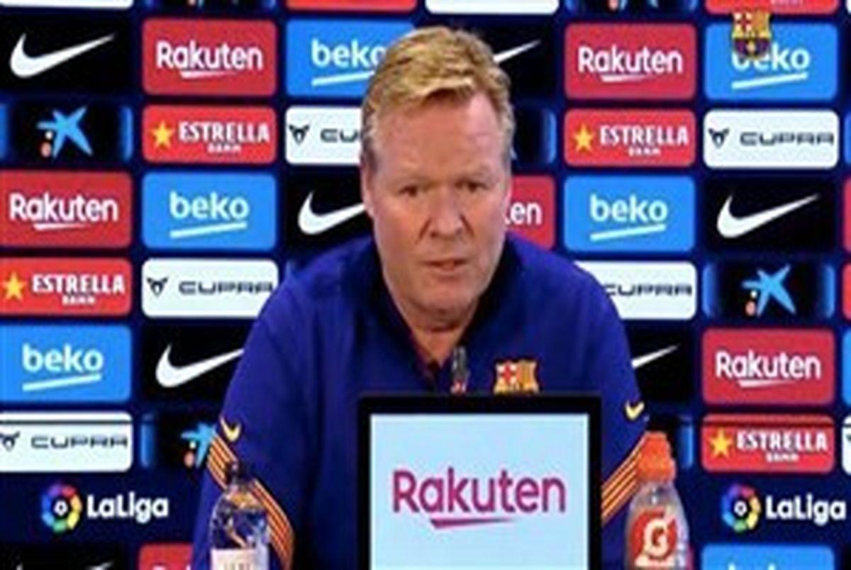 پرز و بدرقه کاروان رئال پس از شکست کرونا