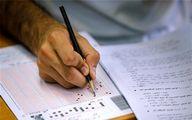 انتشار فراخوان اولین آزمون استخدامی ۱۴۰۰ تا پایان فروردین ماه