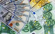 قیمت دلار و یورو در صرافی ملی امروز یکشنبه 12 اردیبهشت 1400