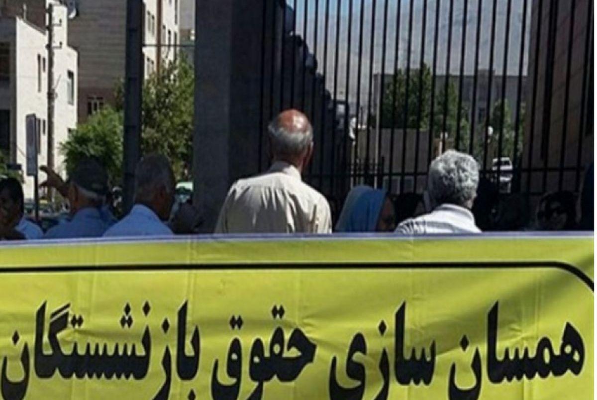 عزم راسخ مجلس در اجرای همسان سازی حقوق بازنشستگان