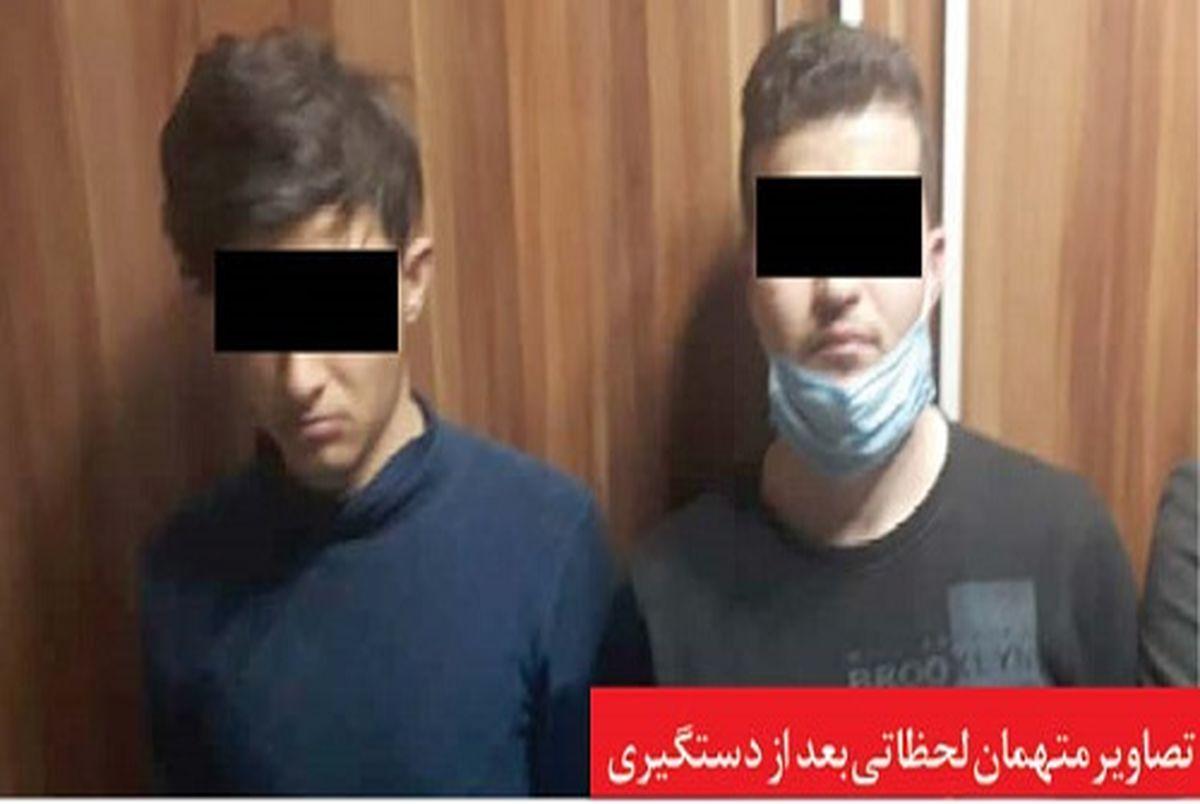 (عکس) این دو برادر پست مادرشان را بی رحمانه کُشتند!