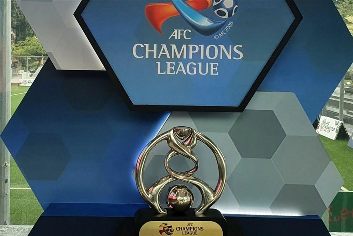 ایران میزبان مرحله گروهی لیگ قهرمان آسیا هم نیست!