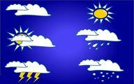 پیش بینی هواشناسی امروز چهارشنبه 8 اردیبهشت/وزش باد و کاهش دما