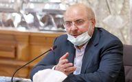 تبریک قالیباف به رهبر انقلاب و مردم ایران + جزئیات