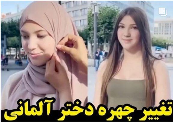 (ویدیو) بنظرتون خانم ها با حجاب زیباتر هستن یا بدون حجاب؟