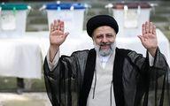 تعداد دقیق آرای ابراهیم رئیسی در انتخابات ریاست جمهوری خرداد 1400