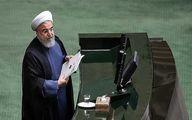 مجلس از روحانی به قوه قضاییه شکایت کرد!