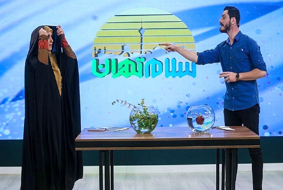 برنامه سلام تهران شبکه ۵
