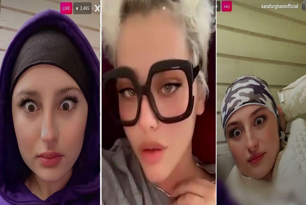 sara and nika reyhaneh parsa