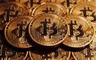 قیمت بیت کوین و ارزهای دیجیتال امروز سه شنبه 31 فروردین 1400