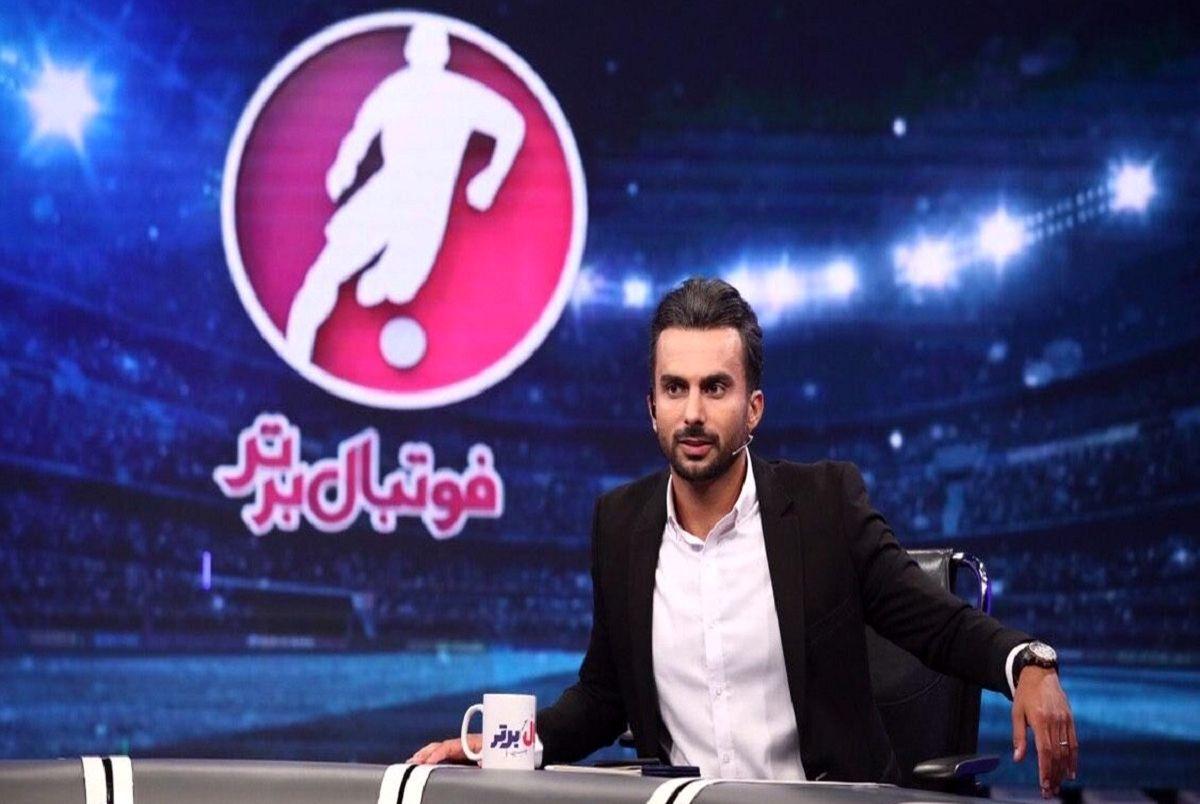 فوتبال برتر-آرتین زهرابی