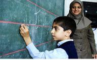 میزان افزایش فوق العاده معلمان در سال 1400 مشخص شد