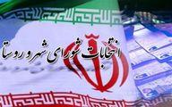 نتایج نهایی انتخابات شورای شهر سنندج خرداد 1400